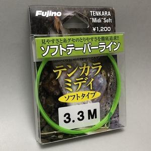 フジノ テーパーライン テンカラミディソフトタイプ 3.3m 吉田孝氏プロデュース商品
