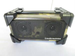audio-technica AT-SPB5 アンプ内蔵スピーカー