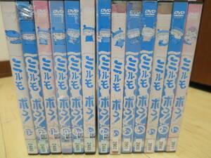 「わがまま☆フェアリー ミルモでポン! 2ねんめ」全13巻 ケース無  レンタル落ち