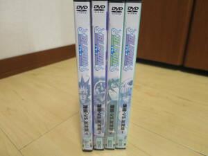 DVD BLEACH ブリーチ 破面VS.死神篇 全4巻 ケース無し レンタル落ち