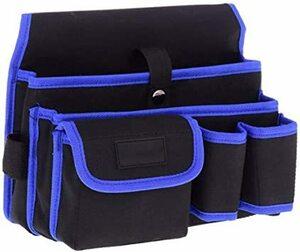 工具袋-4-BL ZMAYA STAR 腰袋片側 電工用 工具差し 工具袋 ウエストバッグ ツールバッグ ツール ポーチ ZMG
