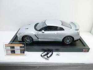 產品詳細資料,日本Yahoo代標 日本代購 日本批發-ibuy99 N3835 イーグルモス 週刊NISSAN PREMIUM X 1/8 NISSAN R35 GT…