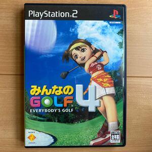 【PS2】 みんなのGOLF4