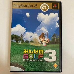 【PS2】 みんなのGOLF3 MEGA HITS!