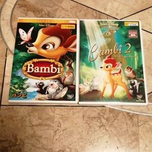 バンビ バンビ2森のプリンス DVD〈2枚組〉ディズニーDVD  Disney キッズファミリー