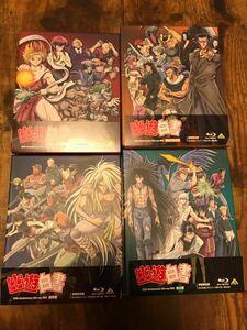 幽☆遊☆白書 Blu-ray BOX まとめ売り 完品 全巻セット コレクション 整理 お買い得