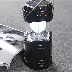 「ブラック」新品未使用LEDランタン懐中電灯 電池式 ソーラーパネル搭載 2in1給電方法 防災携帯式 スマホ充電可 キャンプ