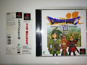 プレイステーション PSソフト ドラゴンクエスト7