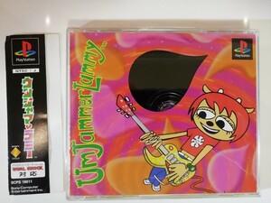 PlayStation用ソフト ウンジャマ       ラミー