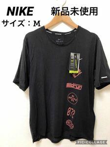 新品未使用 NIKE ナイキ スポーツウェア 半袖Tシャツ