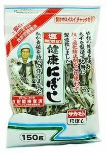 塩無添加 健康にぼし 150g ×2袋 セット (国産 食べる小魚 煮干し 乾物) (サカモト)