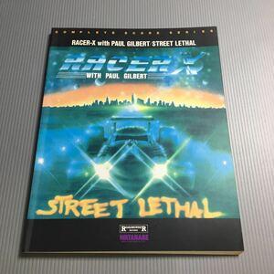 【★希少】 バンドスコア レーサーX ストリート・リーサル ポール・ギルバート/ RACER X with PAUL GILBERT STREET LETHAL /