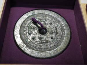 倭鏡 四獣鏡 古墳出土 検索:古墳 出土 勾玉 青銅器 銅鏡