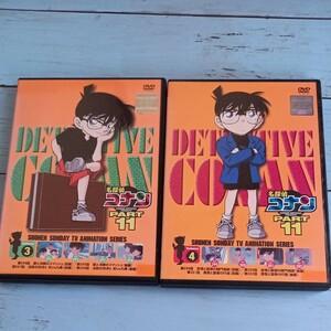 2本セット  DVD 名探偵コナン PART11 Volume3 Volume4