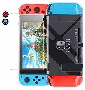 透明 Nintendo Switchカバー 強化ガラス保護フィルム付き ドックにサポート 任天堂スイッチハードケース 外殻 Jo