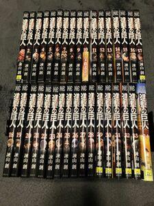 進撃の巨人 1〜34巻 全巻セット