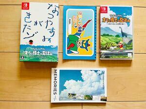Nintendo Switch クレヨンしんちゃん オラと博士の夏休み 終わらない七日間の旅 プレミアムボックス
