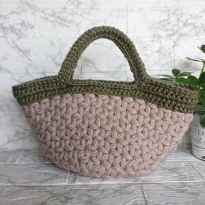 ハンドバッグ リフ編み 花柄 花模様 毛糸 編み物 ハンドメイド ランチバッグ マルシェ かごバッグ 手編み