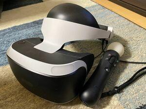 PlayStation VR PSVR Camera SONY