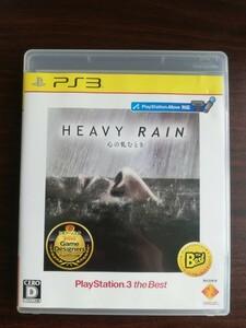 【PS3】 HEAVY RAIN -心の軋むとき- [PS3 the Best] ヘビーレイン
