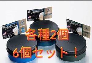 メンズ GONESH No.8 スタイリング 剤 ヘア ワックス 6個セット