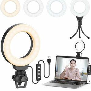 LEDリングライト 4インチ 3色モード 高輝度 クリップ式 USB給電式 10段階調光 三脚付き ノートパソコンに対応 自撮リングライト