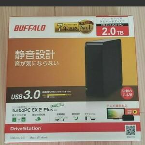 BUFFALO 外付けHDD HD-LC2.0U3 バッファロー 外付けハードディスク