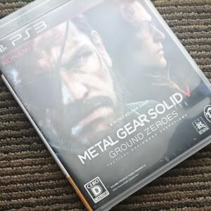 メタルギアソリッド5 グランドゼロ PS3