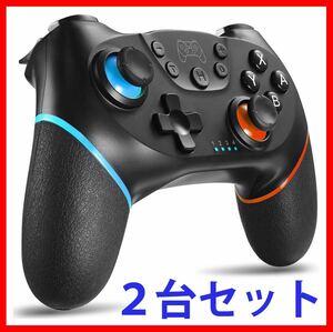 2個 Switch スイッチ コントローラー Nintendo Switch 無線 Bluetooth ゲームパッド プロコン ジョイコン ワイヤレス