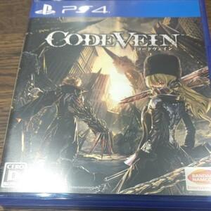 PS4 ソフト コードヴェイン CODEVEIN