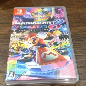 マリオカート8 デラックス ニンテンドースイッチ Nintendo Switch ソフト DELUXE 任天堂