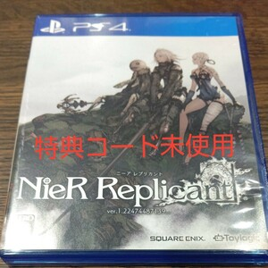 PS4 ニーアレプリカント ver.1.22474487139... ソフト