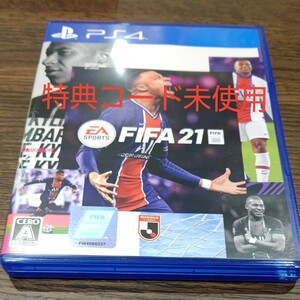 PS4 FIFA21 ソフト