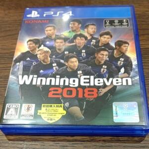 ウイニングイレブン2018 PS4 Winning Eleven ソフト