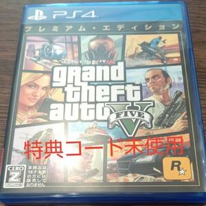 PS4 グランドセフトオート5 Grand Theft Auto V GTA5 ソフト