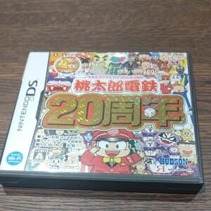 ニンテンドーDS 桃太郎電鉄20周年 桃鉄 DSソフト