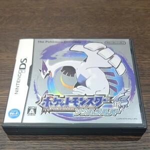 ポケットモンスター ソウルシルバー ニンテンドーDS ソフト ポケモン銀 DS