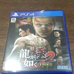 龍が如く 極2 PS4ソフト