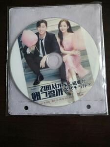 韓国ドラマ  全話