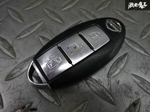 日産純正 スマートキー インテリジェントキー キーレス 鍵 3ボタン 片側スライドドア 車種不明 ジャンク BPA0B-22 JCI-D2SH 94V-0 棚2A58