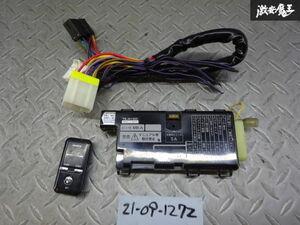 CARMATE カーメイト エンジンスターター エンスタ TE-W1300 TE26 棚2Z14
