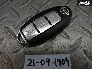 日産純正 スマートキー インテリジェントキー キーレス 鍵 3ボタン 片側スライドドア 車種不明 ジャンク BPA2C-11 TCI-D2SH 94V-0 棚2A58