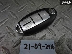 日産純正 スマートキー インテリジェントキー キーレス 鍵 4ボタン 両側スライドドア 車種不明 ジャンク BPA0M-11 棚2A58