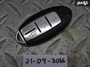 日産純正 スマートキー インテリジェントキー キーレス 鍵 4ボタン 両側スライドドア 単体 車種不明 ジャンク BPA0M-11 棚2A58