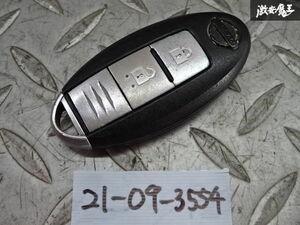 日産純正 スマートキー インテリジェントキー キーレス 鍵 2ボタン 車種不明 ジャンク 単体 BPA0B-22 JCI-D2SH 94V-0 棚2A58