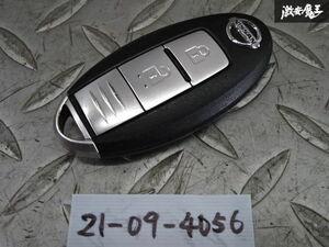 日産純正 スマートキー インテリジェントキー キーレス 鍵 2ボタン 車種不明 ジャンク 単体 BPA2E-2 TCI-S1SH 94V-0 棚2A58