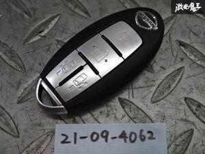 日産純正 スマートキー インテリジェントキー キーレス 鍵 4ボタン 両側スライドドア 車種不明 ジャンク 単体 BPA0M-11 棚2A58