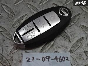 日産純正 スマートキー インテリジェントキー キーレス 鍵 4ボタン 車種不明 ジャンク 単体 BPA0M-11 棚2A58