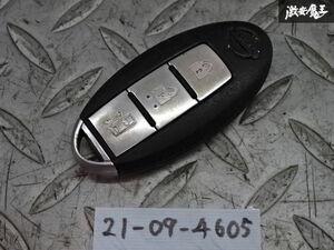 日産純正 スマートキー インテリジェントキー キーレス 鍵 3ボタン 片側スライド 車種不明 ジャンク 単体 BPA0B-22 JCI-D2SH 94V-0 棚2A58