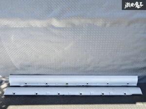 スズキ純正 HE21S アルトラパン アルト ラパン 後期 サイドステップ サイドスカート 左右 77231-75H60 77241-75H60 ホワイト 棚1L21